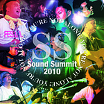 Sound Summit 2010