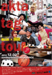 akta tag tour VOL02(@AiSOTOPE LOUNGE 2012/12/02)