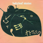 babyleaf stories
